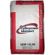 Сибирский цемент ПЦ-400 Д20 (ЦЕМ II/А-Ш 32.5 ) в мешках по 50 кг (г.Топки)
