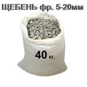 Щебнень известковый горных пород фр 5-20мм в мешках по 40кг.