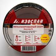 ИЗОСПАН FL Соединительная лента металлизированная 50мм (50п.м.)