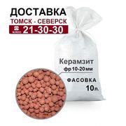 Керамзит фр 10-20 в мешках по 10 литров