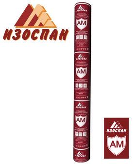 Изоспан АМ 70м2