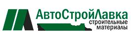 АвтоСтройЛавка